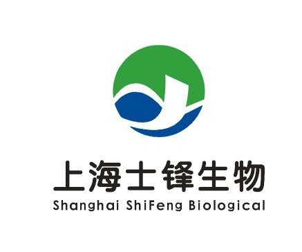 上海士锋生物科技有限公司