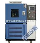 JMS-150长霉试验方法【交变霉菌试验箱】