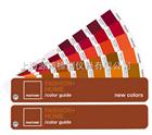 美国PANTONE色卡,潘通服装和家居色彩指南-TPX纸版色卡