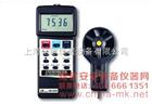 上海路昌风速风量仪|AM-4206 |风速/风量/温度计