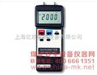 进口数字微压差计|PM-9107|数字压力/压差计