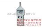 路昌数字噪音计|路昌数字声级计|SL-4011