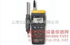 台湾路昌分离式数字声级计|分体式噪音计|SL-4013