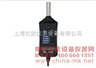 进口声级主转换器|SL-406|噪音转换计