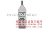 进口多功能声级计|SL-4112 |多功能噪音计