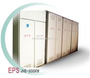 HZTT-EPS/S-15KW应急电源