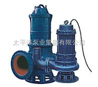 WQ100-15-7.5太平洋泵业WQ固定式排污泵