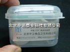 甲醛定性速测盒 (内含实验器材)