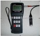 LV100便携式测振仪