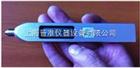 LV200测振笔