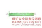 上海FMJ-1 煤的坚固性系数测定仪