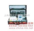 智能型煤钻屑瓦斯解吸仪|MD-98|煤钻屑瓦斯解吸仪