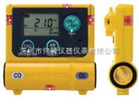 XOS-2200新宇宙XOS-2200复合气体检测仪