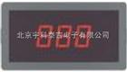 KHDH-WD智能数字型面板表