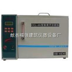CCL-5型水泥自动氯离子分析仪 水泥氯离子测定仪