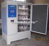 SGS-350B水泥干縮養護箱,水泥砂漿養護箱,涂料養護試驗箱