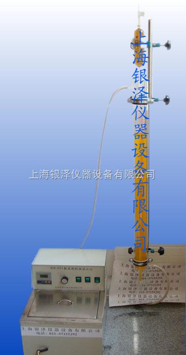 化工机械设备 其它设备 其它 上海银泽仪器设备有限公司 罗氏泡沫仪