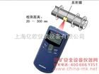 日本进口非接触转速表|非接触式手持测速表|HT-4200(促销中)
