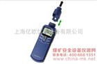 接触/非接触两用转速表|HT-5500|进口转速计(热销中)