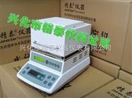JT-120高精度卤素水分仪