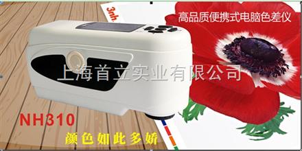 三恩驰 nh-310