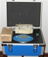 BC-9600全自動水質采樣器