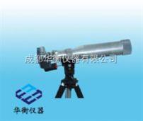 QT203A數碼測煙望遠鏡QT203A
