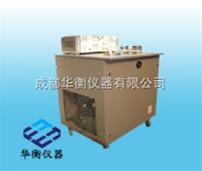ZLS-24CZLS-24C氦質譜檢漏儀