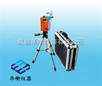 GDYK-206SGDYK-206S甲醛測定儀