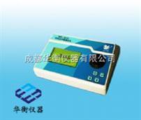 GDYJ-201SYGDYJ-201SY紡織品甲醛測定儀