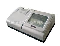 GDYQ-100M多参数食品安全快速检测仪(37合一)