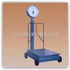 500公斤指针度盘秤,机械度盘秤价格、度盘秤维修