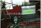 上海声级计在线测试系统|EOJD5633T++|噪声在线测试系统