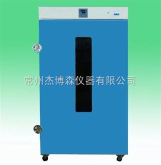 DGG-9620A大型鼓风干燥箱