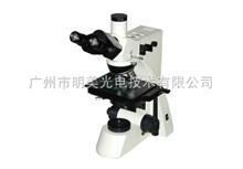 洛陽市透反射金相顯微鏡MJ22
