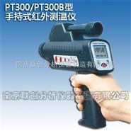 PT300/ PT300B手持式快速红外测温仪