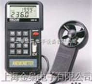 AVM07 风速计