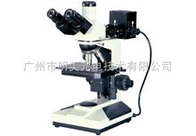 反射金相顯微鏡