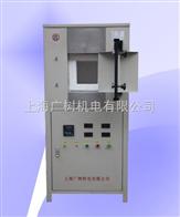 GST高温电阻炉 实验电阻炉