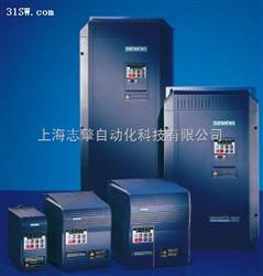 西门子440变频器、430变频器、420变频器输出短路维修,输入短路维修