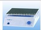TYZD-II梅毒旋轉儀