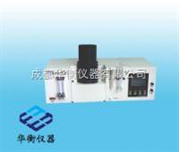 QM201DQM201D原子熒光光度計(對砷、汞、鉛、鎘特別優化)