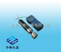 HBD5-SPM4210HBD5-SPM4210手持式智能粉塵儀