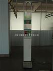 投币型自动身高秤,GHM-15电子身高体重秤