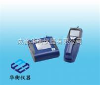 TSI 8530 8532TSI 8530 8532粉塵檢測儀
