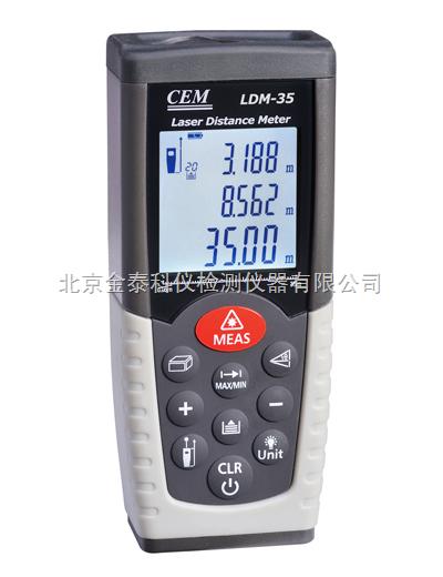 LDM40激光测距仪