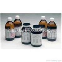 英国易高Elcometer2410校准用粘度标准油