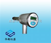 FD-3013HFD-3013H環境監測用X,γ輻射儀