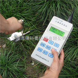 土壤紧实度仪KJSD-750-II