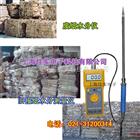 FD-G2废纸水分含量仪,废纸测水仪